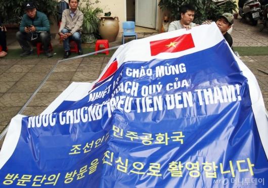 [사진]북 방문단 환영 준비하는 베트남 우정유치원