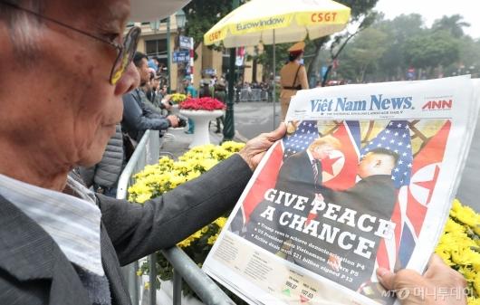 [사진]베트남 언론 1면 크게 장식한 '북·미 정상회담'