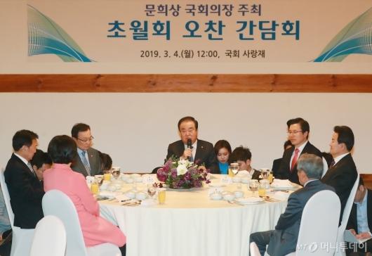 [사진]문희상 국회의장 초청 초월회 오찬간담회
