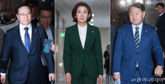 [사진]여·야 3당, 3월 국회 청신호...숙제는 '손혜원 청문회'