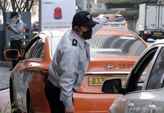 [사진]공공기관 주차장 폐쇄 알리는 경찰