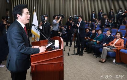 [사진]모두발언하는 황교안 대표