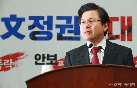[사진]의총 모두발언하는 황교안 자한당 대표