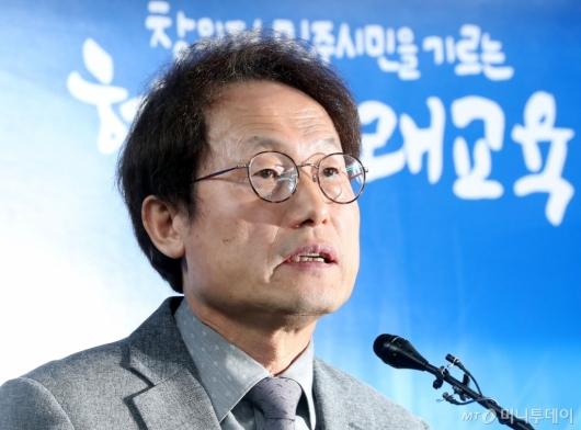[사진]서울시교육청, 한유총 설립허가 취소 발표