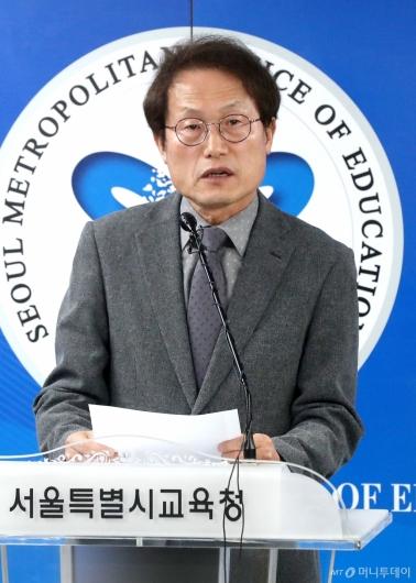 [사진]조희연, 한유총 설립허가 취소 발표