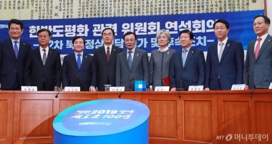 [사진]민주당, 한반도평화 관련 위원회 연석회의 개최