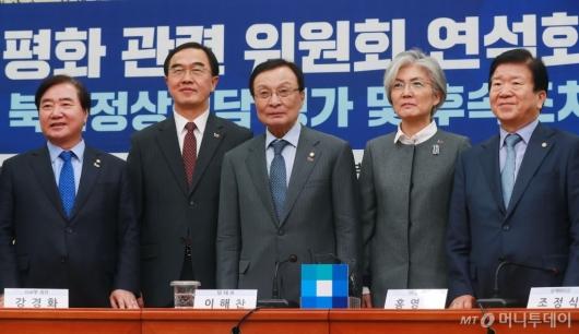 [사진]한반도평화 관련 위원회 연석회의 참석한 조명균-강경화 장관