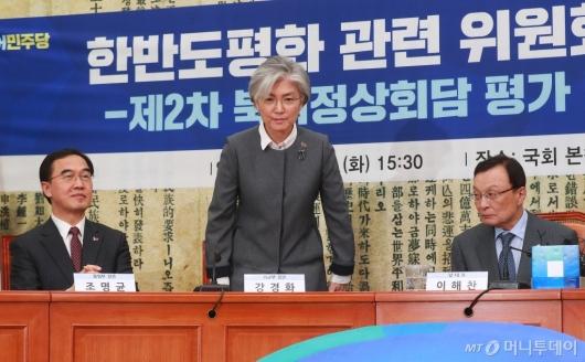 [사진]민주당 북미정상회담 후속조치 회의 참석한 강경화 장관