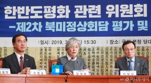 [사진]민주당, 북미정상회담 평가 및 후속조치 연석회의 개최