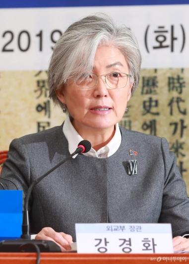 [사진]발언하는 강경화 외교부 장관