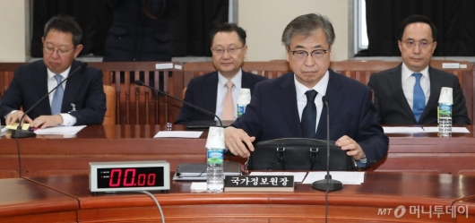 [사진]국회 정보위 출석한 서훈 국정원장과 1·2·3차장