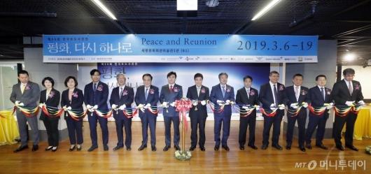 [사진]제55회 한국보도사진전 '평화, 다시 하나로'