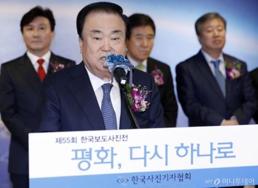[사진]축사 전하는 문희상 국회의장