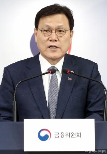 [사진]최종구, 2019년 금융위원회 업무계획 발표