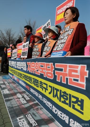 [사진]'5.18 망언' 자유한국당 의원 제명 촉구 기자회견
