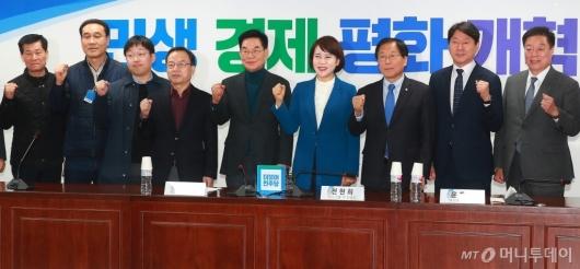 [사진]택시-플랫폼 사회적대타협기구 마지막 회의 개최