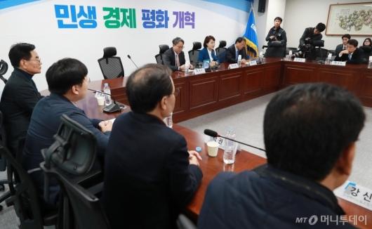 [사진]택시-플랫폼 사회적대타헙기구 마지막 전체회의 개최