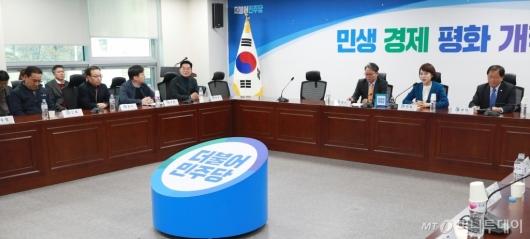 [사진]택시-플랫폼 마지막 회의...'대타협 가능성은?'