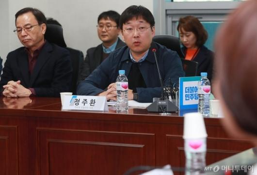 [사진]발언하는 정주환 카카오모빌리티 대표