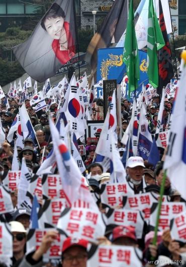 [사진]'박근혜 전 대통령 탄핵 2년'