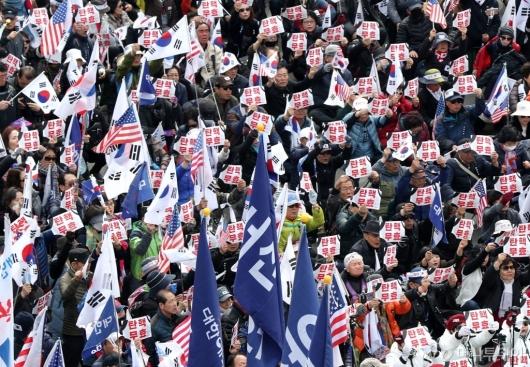 [사진]박근혜 전 대통령 석방 촉구 집회
