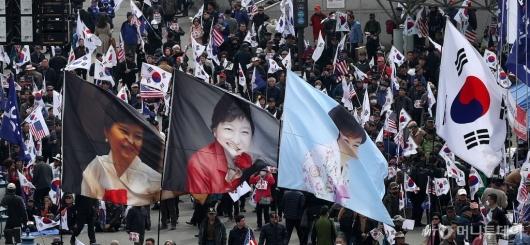 [사진]박 전 대통령 탄핵 2년