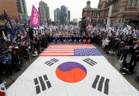 [사진]박근혜 전 대통령 탄핵 2년