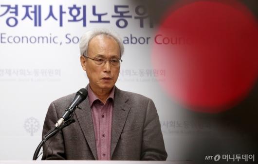 [사진]경사노위 3차 본위원회 '파행'