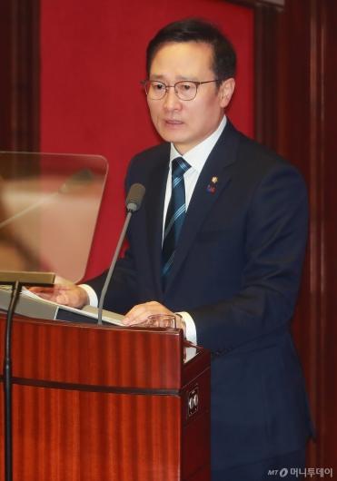 [사진]홍영표, 교섭단체 대표연설