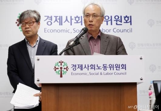 [사진]경사노위 3차 본위원회도 무산