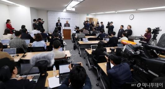 [사진]경사노위, 3차 본위원회 무산 결과 브리핑