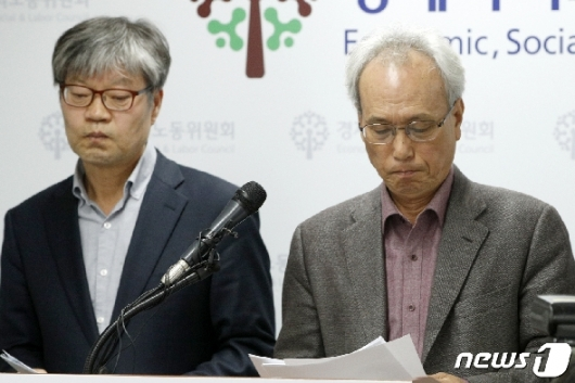 [사진] 굳은 표정의 문성현 경사노위 위원장