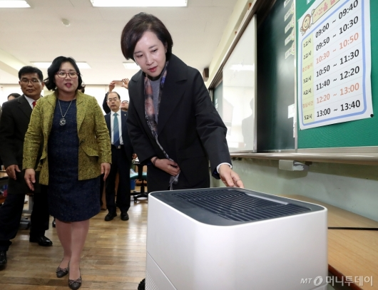 [사진]초등학교에 설치된 공기청정기 살펴보는 유은혜 부총리
