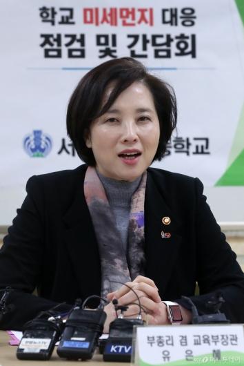 [사진]유은혜 부총리, 학교 미세먼지 대응 간담회