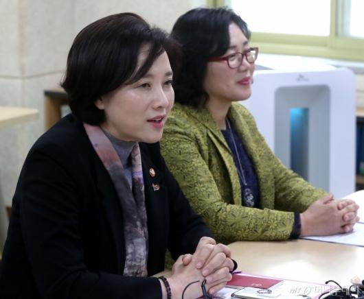[사진]학교 미세먼지 대응 간담회 갖는 유은혜 부총리