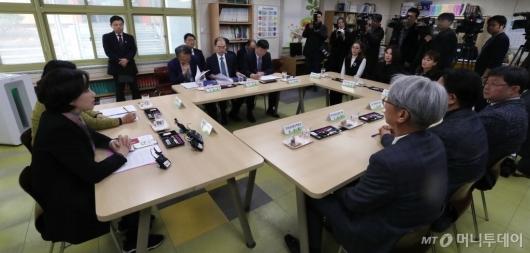 [사진]학교 미세먼지 대응 점검 및 간담회