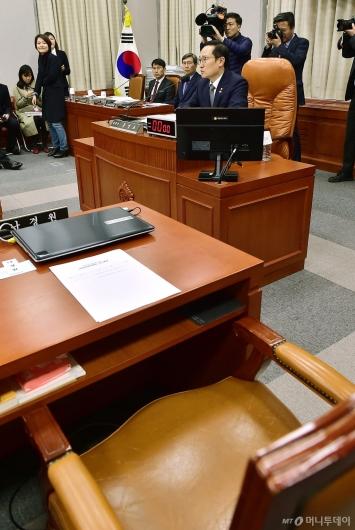 [사진]운영위 불참한 나경원 자한당 원내대표