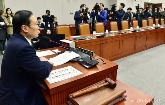 [사진]국회 운영위 파행...자유한국당 불참