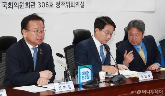 [사진]지방자치법 전부개정 당정청 개최
