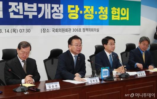 [사진]지방자치법 전부개정 당정청 협의 개최