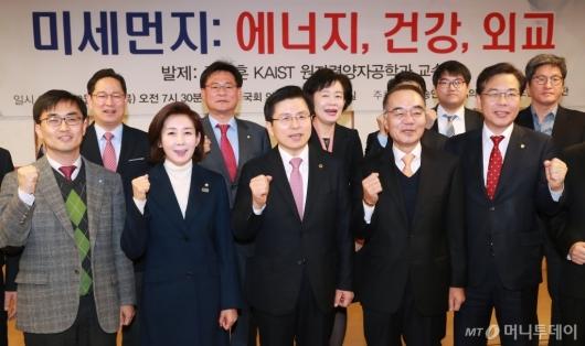 [사진]미세먼지 세미나 참석한 황교안-나경원