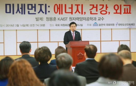 [사진]미세먼지 세미나 참석한 황교안 대표