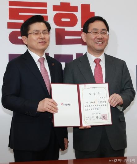 [사진]자유한국당 좌파독재저지특위 고문 임명된 주호영