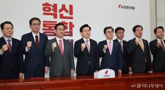[사진]자유한국당 좌파저지특위 첫 회의 개최