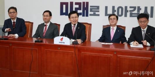 [사진]자한당 좌파저지특위 첫 회의