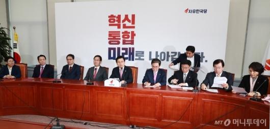 [사진]자유한국당 좌파저지특위 첫 회의