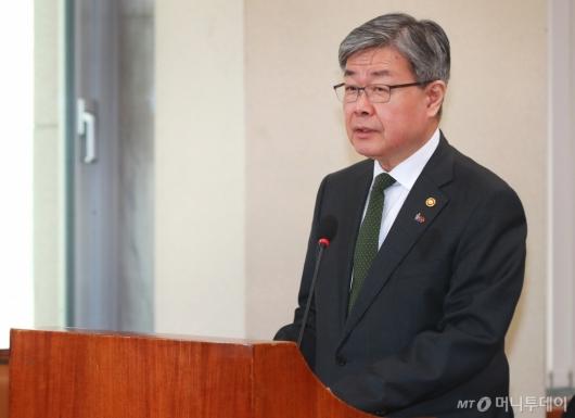 [사진]업무보고하는 이재갑 장관