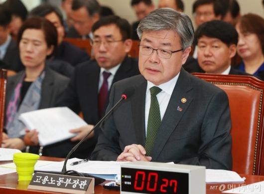 [사진]환노위 출석한 이재갑 노동부 장관
