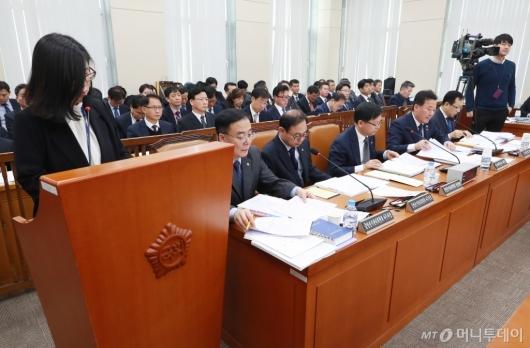 [사진]'공직선거법·공무원연금법 개정안' 등 행안위 전체회의
