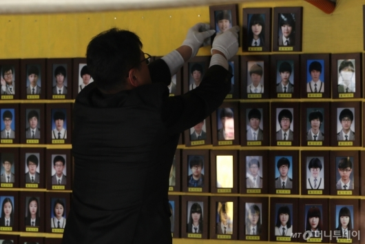 [사진]광화문광장 떠나는 세월호 희생자 영정